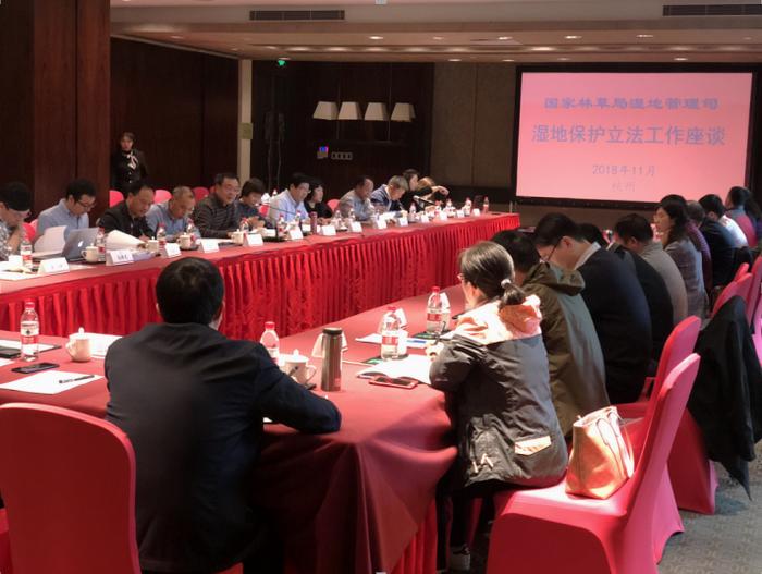 湿地保护立法工作座谈会在杭州西溪湿地召开