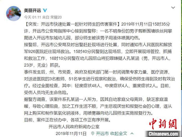 开户赠送38|嘉鱼县:四举措提升财政资金统筹整合管理水平