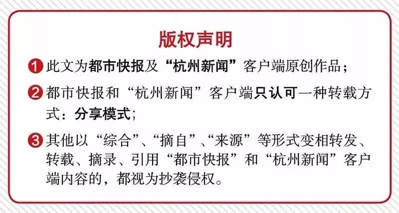 """老公问到没到家,杭州90后女司机开车冲进农田!""""谁叫你给我打电话啊?"""""""