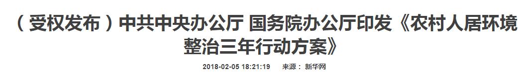 bet36开户网址 - 金砖国家新开发银行副行长:东道主中国的故事伟大