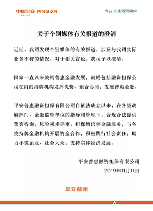 百盛官网登入,日韩股市开盘小幅下跌