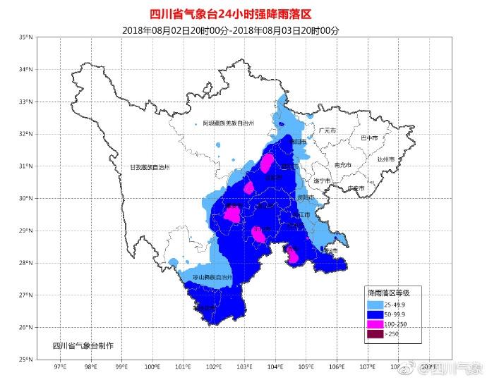 四川发布暴雨蓝色预警:14市州有暴雨 局部大暴雨
