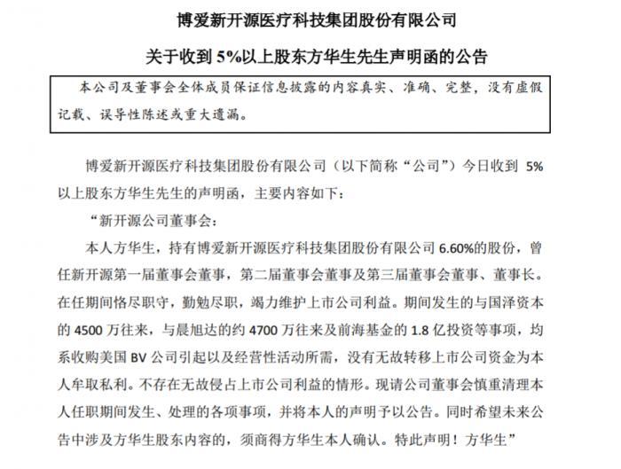 姚记娱乐网站,上下合力推动社会信用体系建设