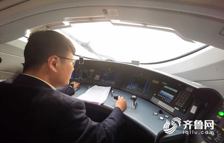 上线测试两个月 鲁南高铁司机踩了36万次警惕踏板