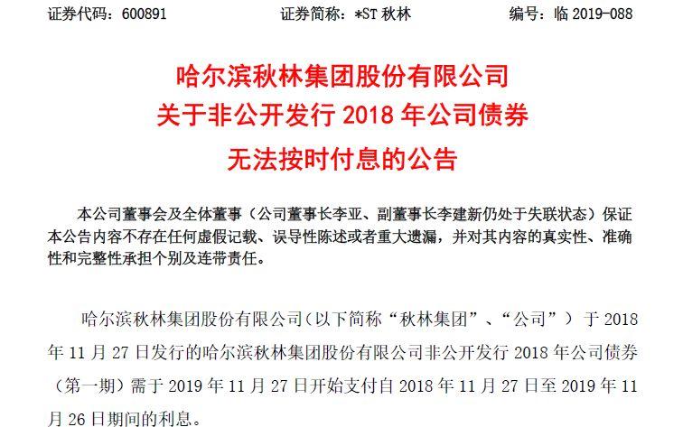 永利博最新首页-日照市发布重污染天气预警公告