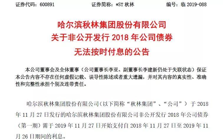 http://www.jindafengzhubao.com/zhubaoxingye/37866.html