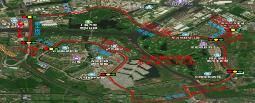 上海发布第二阶段自动驾驶测试道路 近90家企业申请