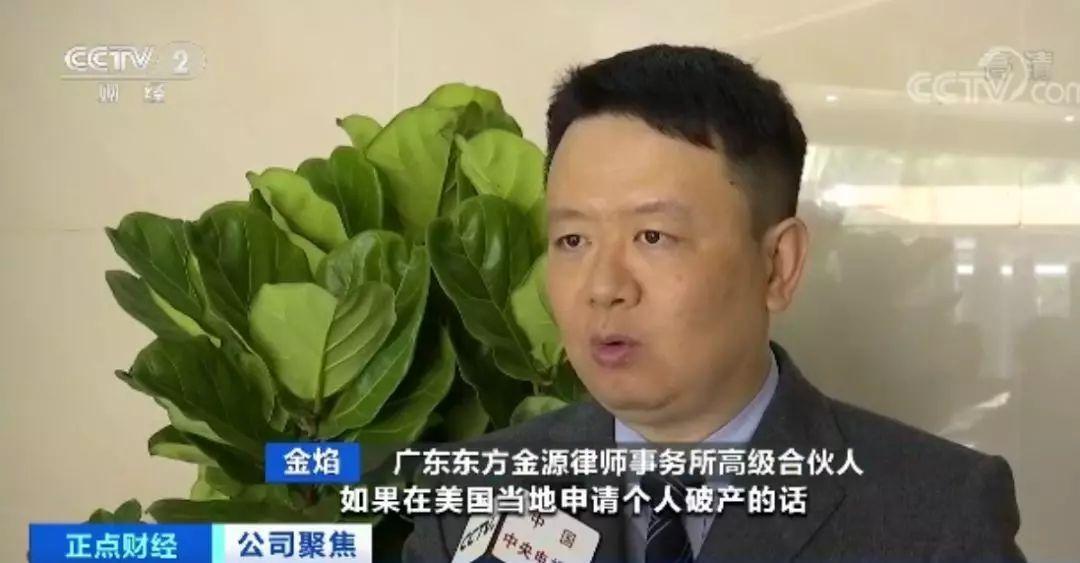 """明升m88体育在线·汉武帝""""万里长征""""饿死十万汉朝大军"""