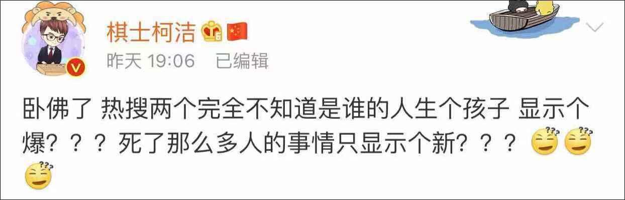 正规有彩金的平台 徐翔案一审结束择日宣判,俞永福任阿里影业CEO|日报