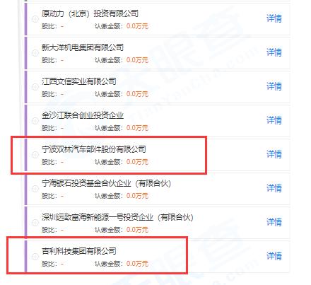 7817金沙官网-静水姐姐推荐福彩3D299期:胆码058双胆08独胆8