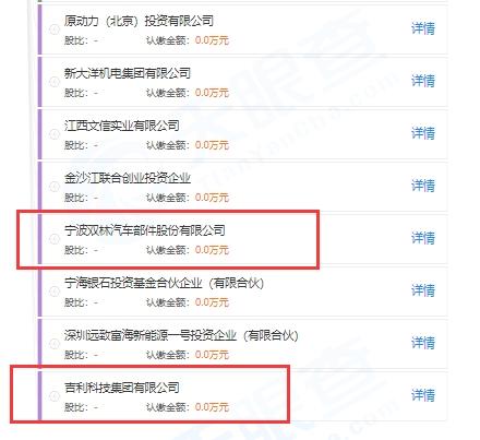 凯发k8官网平台网址_日本全家起诉顶新集团 要求其放弃所持合资公司股份