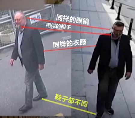 沙特杀手假扮遇害记者却穿错鞋子 视频曝光(图)