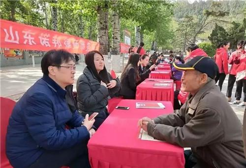 """济南市司法局突出""""四个围绕""""全力化解矛盾纠纷"""