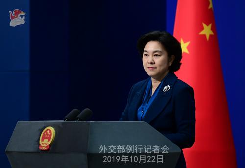 10月22日外交部例行记者会(全文)