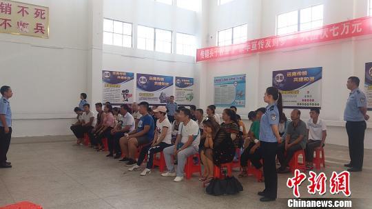 广西北海警方抓获34名涉嫌传