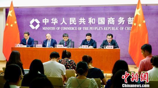 国家发改委:东北地区经济运行总体企稳