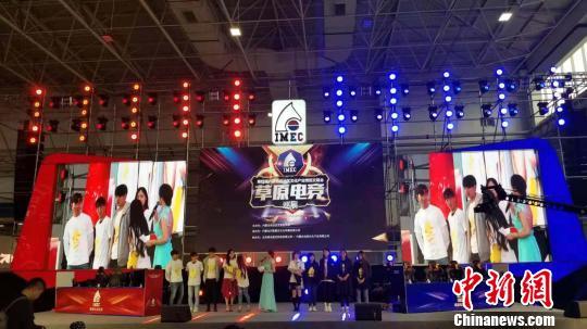 电子竞技首秀内蒙古文化产业博览会