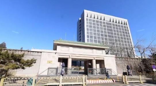 国家公务员招考报名开启 中央纪委国家监委招考10人