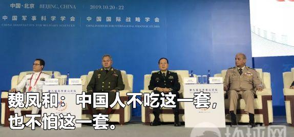 """沈铭权率队调研""""最多跑一次""""改革工作"""