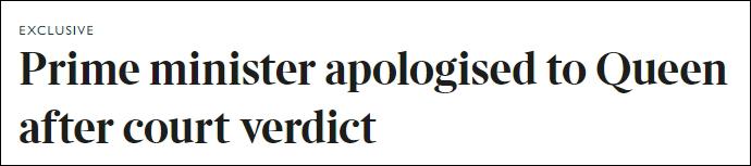 法院判决后,首相向女王道歉 《星期日泰晤士报》
