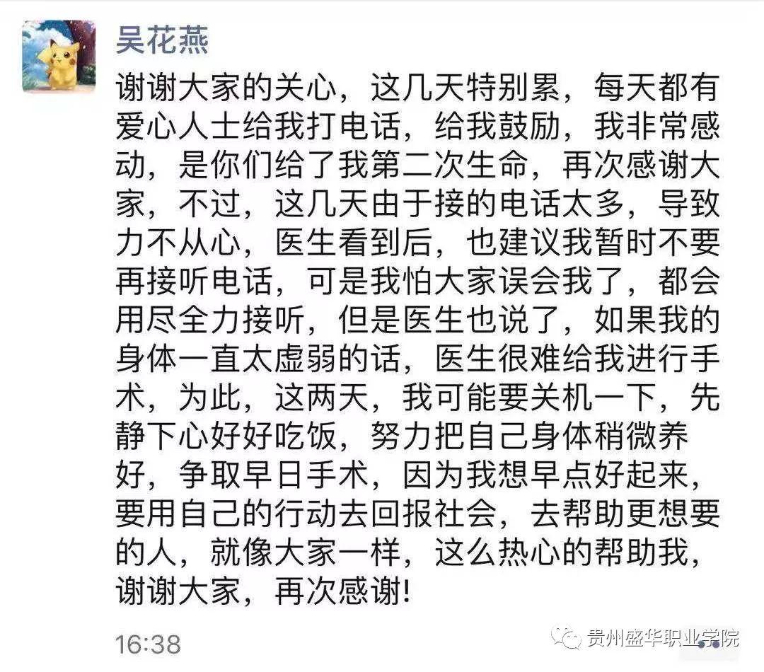 「亚博电游官网」判答:7月20日-7月26日本周星座运势