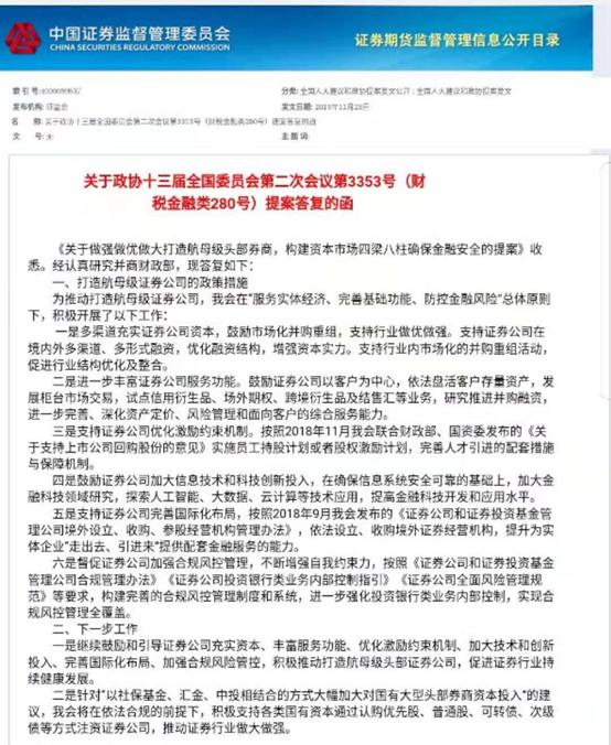「总统娱乐场官网h00」你可能不知道,这里是中国女排的第一主场