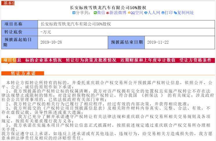 www.jt198.com  叶刘淑仪:港府应以更大勇气更强措施止暴制乱