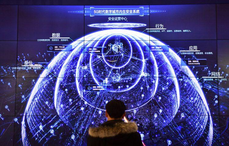 首届世界5G大会来啦!提前体验5G时代的智能生活