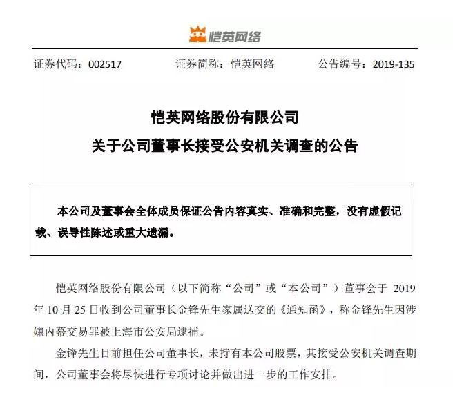 全球知名博彩公司排名|越南要将这艘军事运输舰列为国宝:中国造曾贡献巨大
