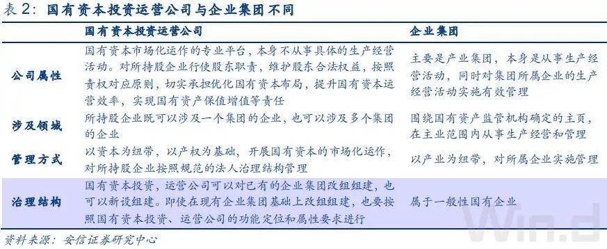 全民彩票天天送钱等级|孙杨公开庭审最终陈述,直言438天给他和团队带来巨大伤害