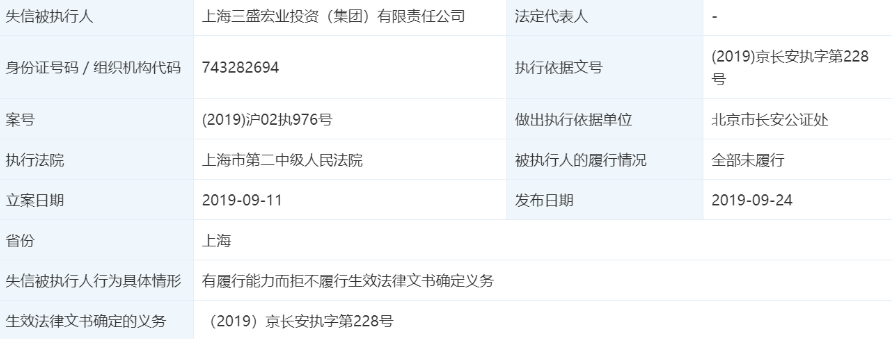 """「乐天信誉注册【官网】」韩国101中唯一出道的中国女孩却被全网diss?""""忘记自己是中国人""""是什么操作?"""