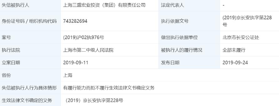 "w88优德官网充值 - 钱江摩托双龙惠战""双11""——错过不再有!"