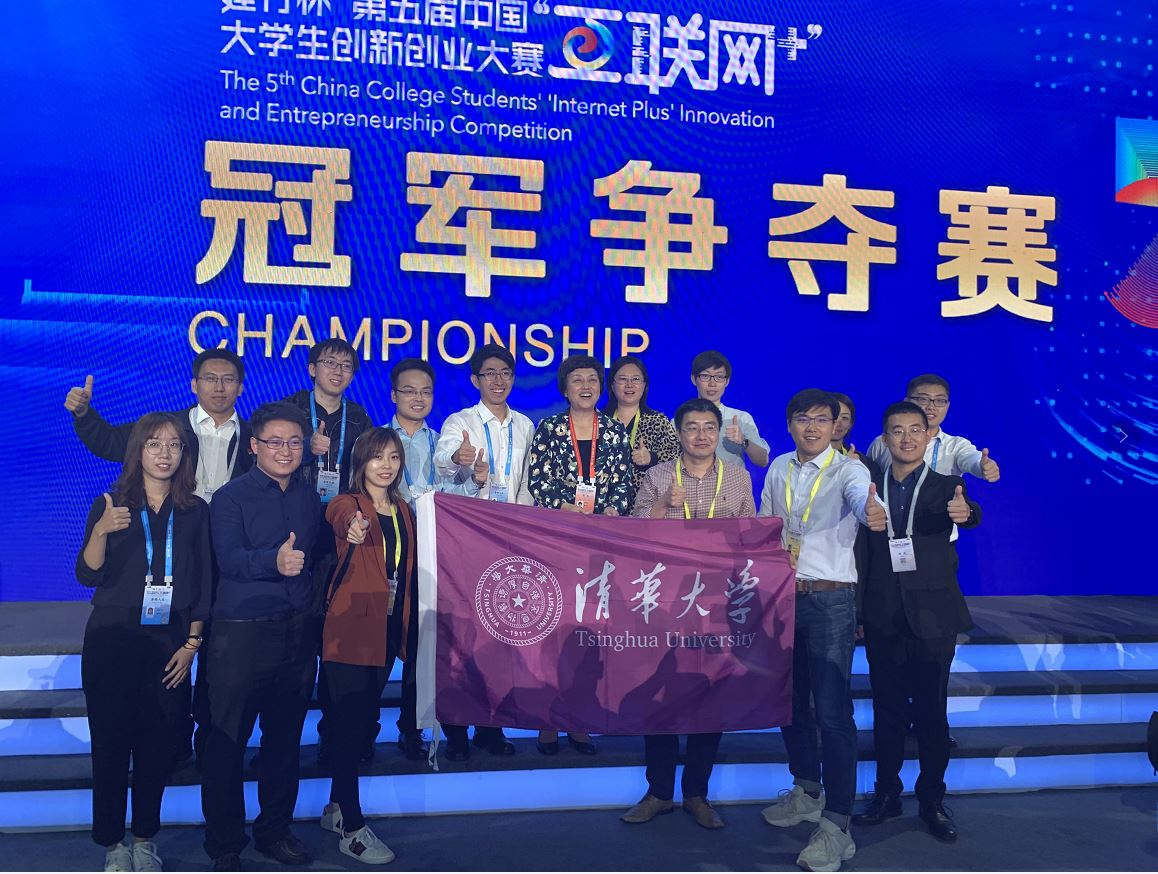 打破美国垄断造无人机,清华大学团队一举夺冠!