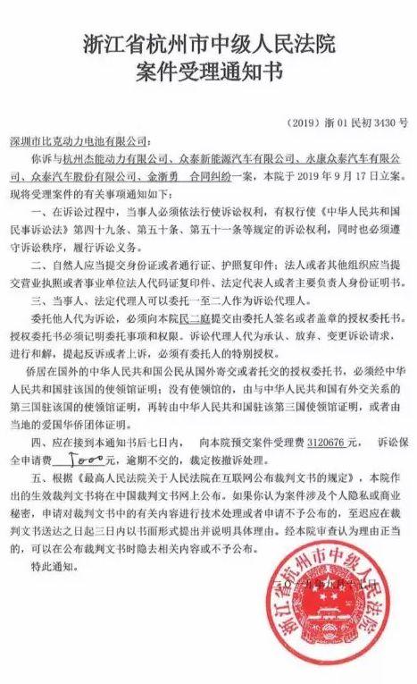 「凤凰平台官网注册码」政府抽查:4家轮胎质量不合格!山东占了3家!