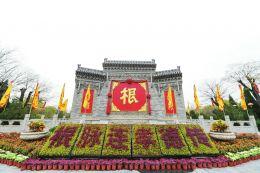 """""""诗与远方""""珠联璧合 全域旅游迸发新活力"""