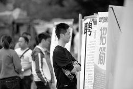 """彩娱乐平台资金被冻结,建国际一流湾区 粤港澳大湾区规划提到5个""""世界级"""""""
