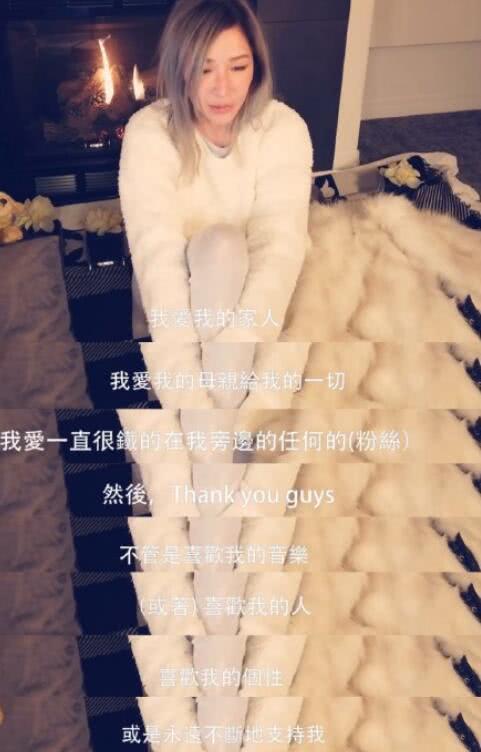 萧亚轩宣布回归后首出镜 流泪诉说病史称自己没演