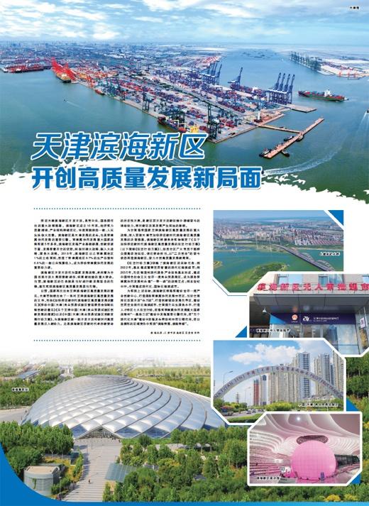 「纵达平台怎么样」汕头在咸丰时还不是城市,西方为何要求清朝开放汕头?