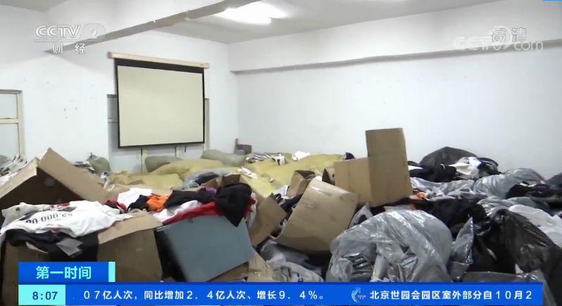 华胜娱乐场在线·短视频是青年人的精神小富矿
