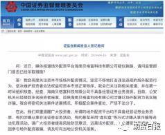 股指期货 配资 北京 监管层严打场外配资 多空拉锯期指即将迎大动作?