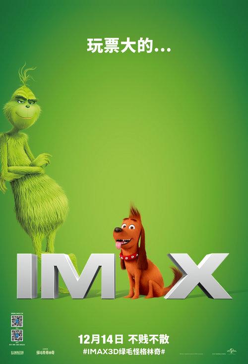 《绿毛怪格林奇》发IMAX海报