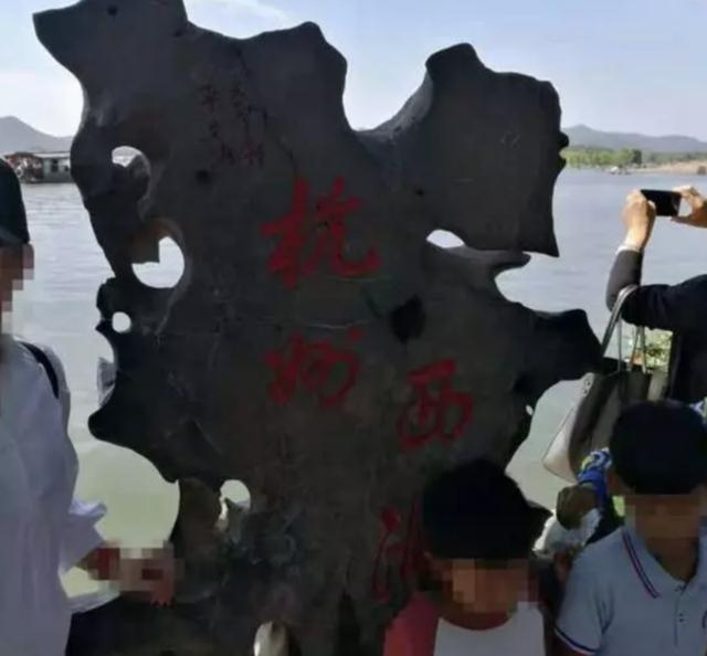 平文涛被抓了 平文涛是谁,在西湖石碑上刻字,转战钱王祠时被抓