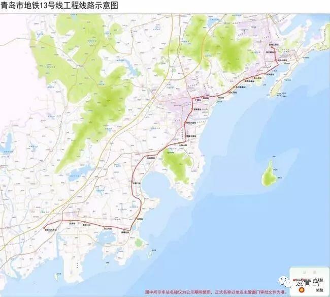 青岛地铁11号线本月下旬开通!5条地铁最新进展都在