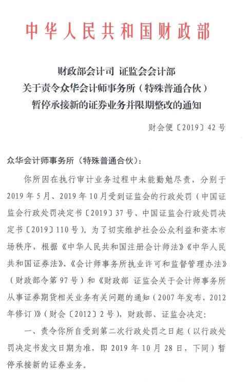 http://www.uchaoma.cn/keji/1317133.html