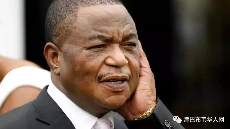 津巴布韦副总统来华求医将回:来时55公斤现90公斤