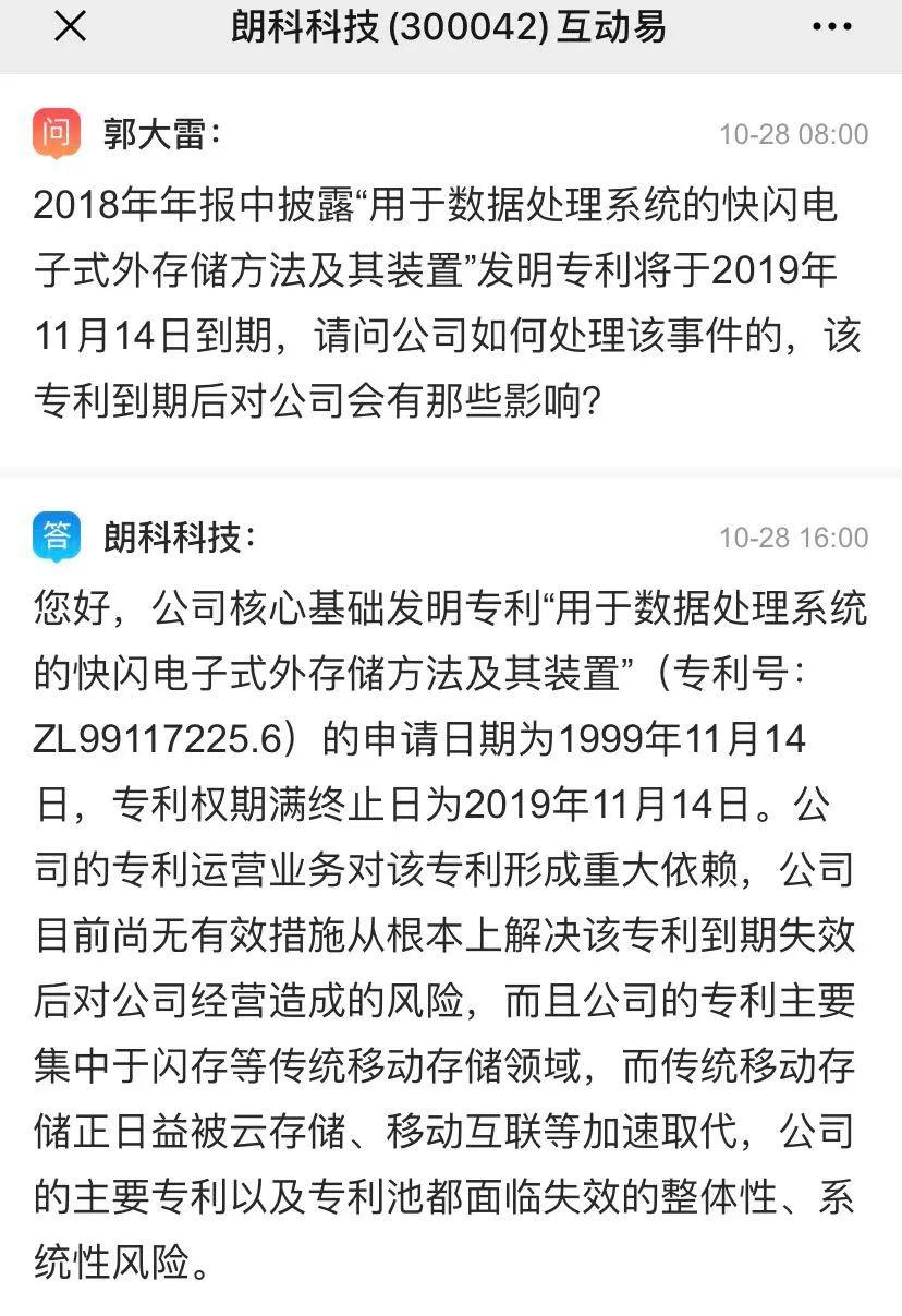 鑫鼎娱乐优惠-专业大佬论道量化投资: