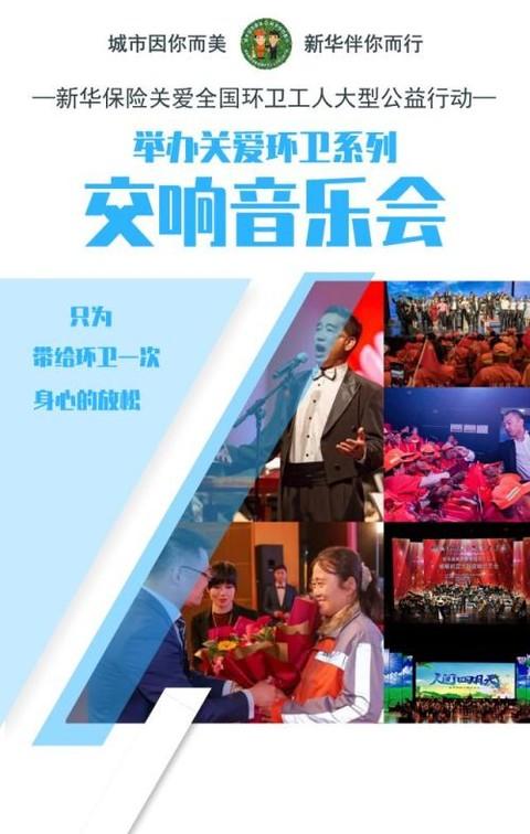 国际宾利娱乐|天津农商行社招行长、副行长 你敢去吗?