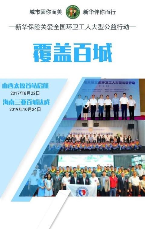 500w彩票网pc_宣亚国际子公司与湖南网信办合作