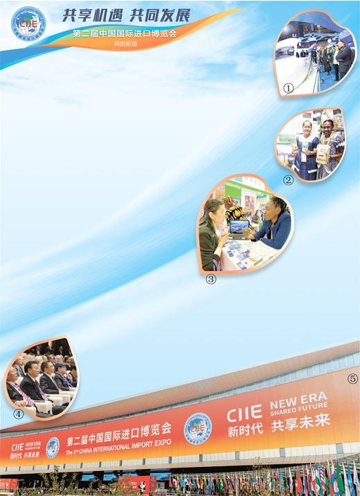 宏發娱乐下载·永泰能源重组初步方案落地 已获多数债权人认可