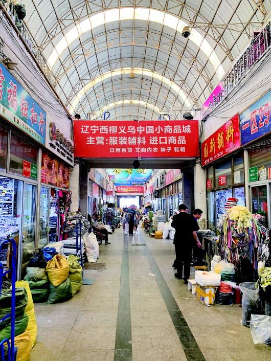 http://www.as0898.com/anshanfangchan/17510.html
